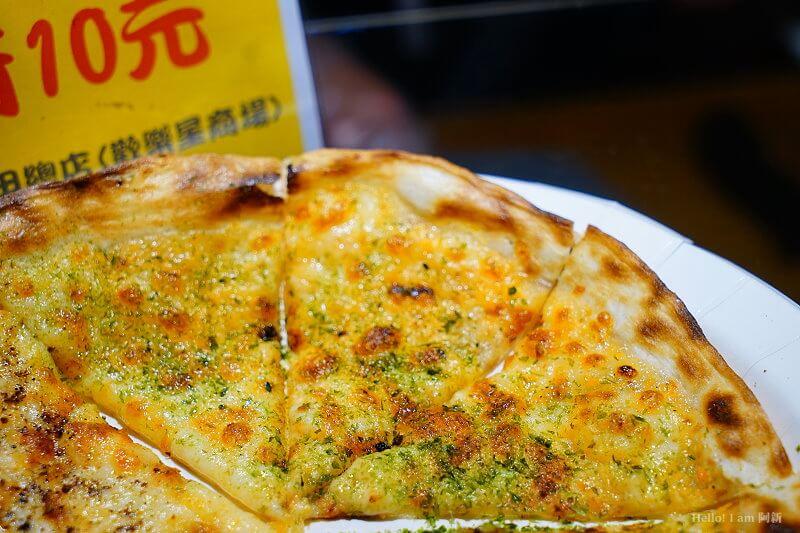 幸花明太子起司烤餅-14