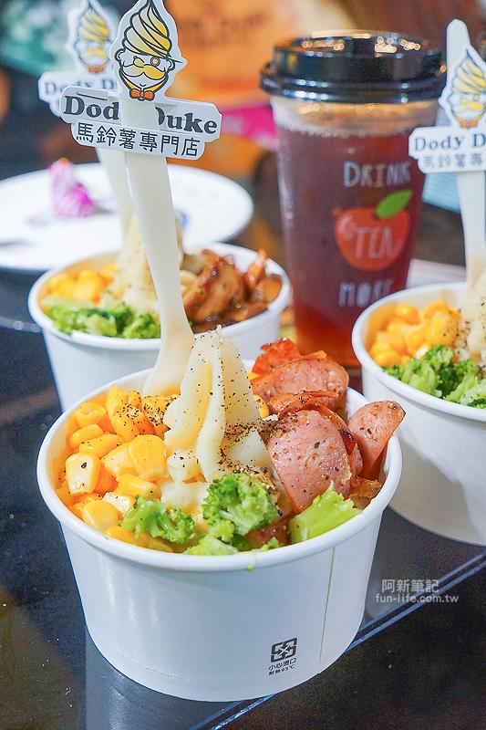 DodyDuke馬鈴薯專門店-15