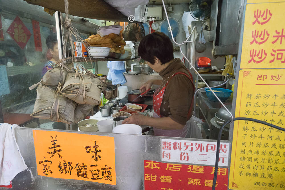 香港新蒲崗采頤粥店-06