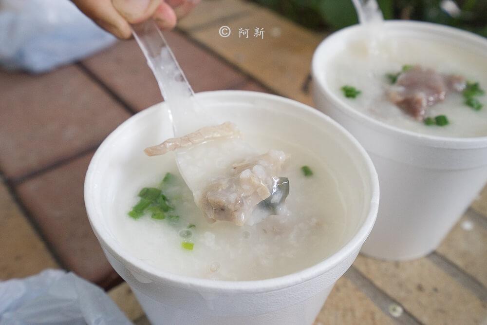 香港新蒲崗采頤粥店-09