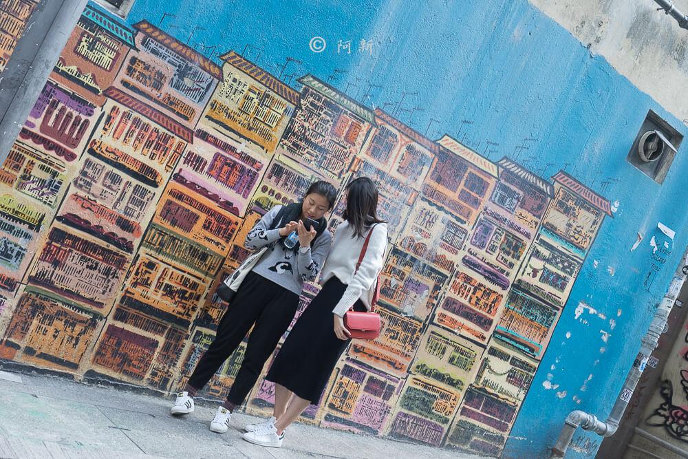 香港中環嘉咸街,中環嘉咸街,中環嘉咸街壁畫,嘉咸街壁畫,中環景點,香港-06