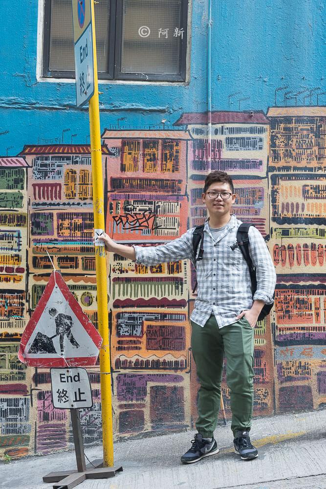 香港中環嘉咸街,中環嘉咸街,中環嘉咸街壁畫,嘉咸街壁畫,中環景點,香港-07