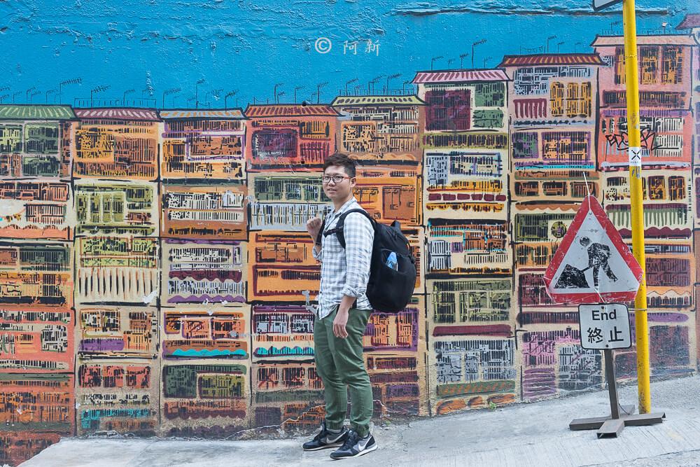 香港中環嘉咸街,中環嘉咸街,中環嘉咸街壁畫,嘉咸街壁畫,中環景點,香港-08