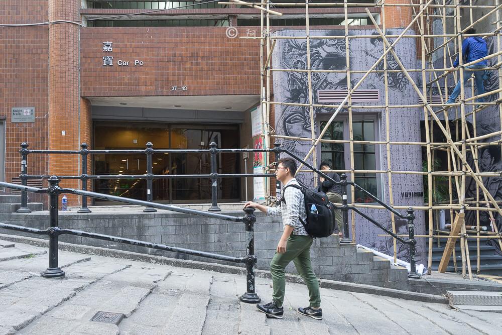 香港中環砵典乍街,中環石板路,石板路,砵典乍街,中環景點,香港-08