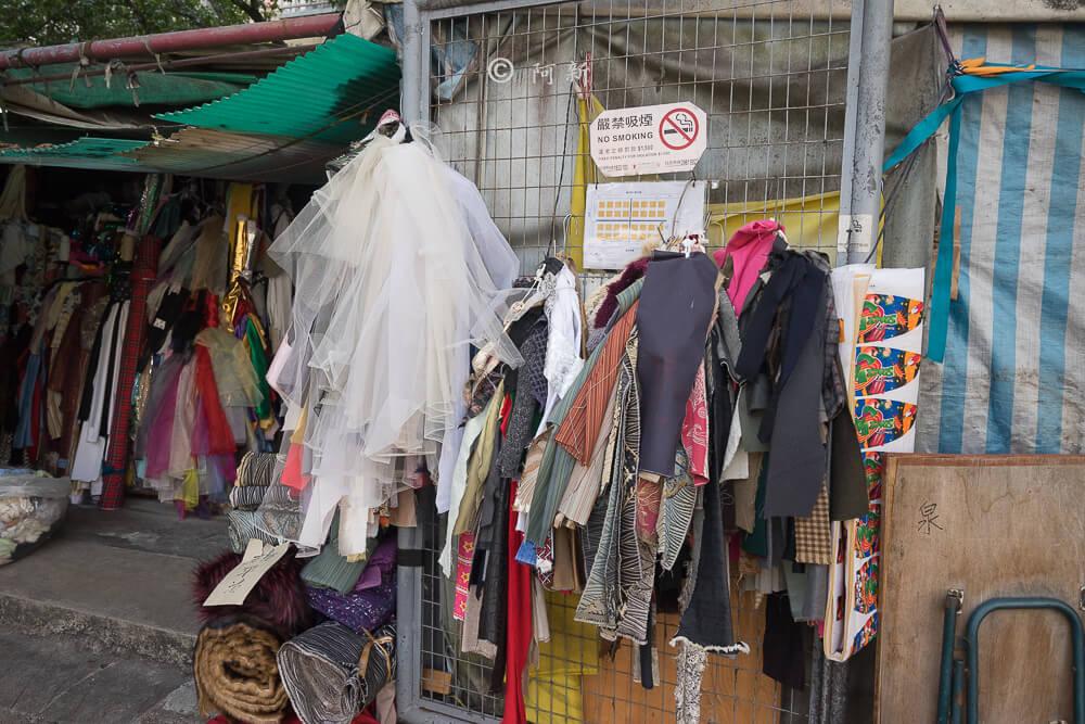 香港布料圖書館/欽州街小販市場-05
