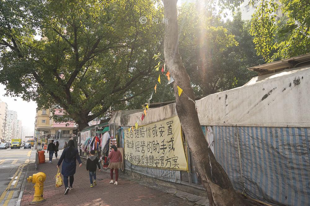 香港布料圖書館/欽州街小販市場-06