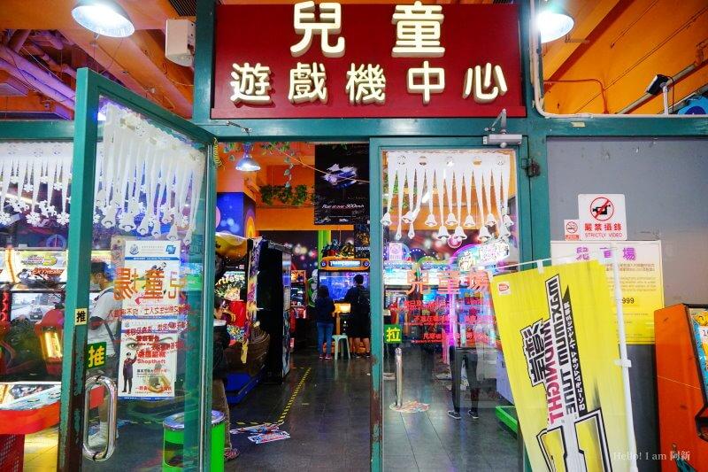 西九龍中心玩樂-15