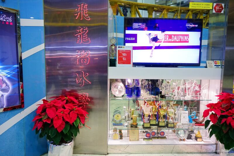 西九龍中心玩樂-42