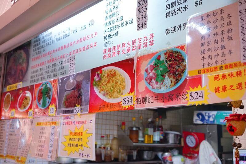西九龍中心美食-15