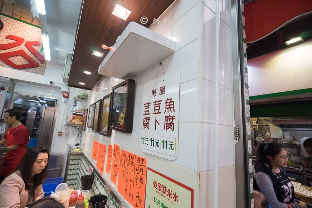香港深水埗公和荳品廠-04