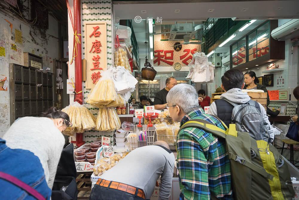 香港深水埗公和荳品廠-07