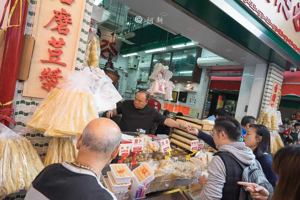 香港深水埗公和荳品廠-08