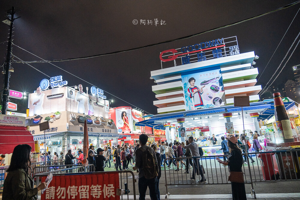 香港第53屆工展會