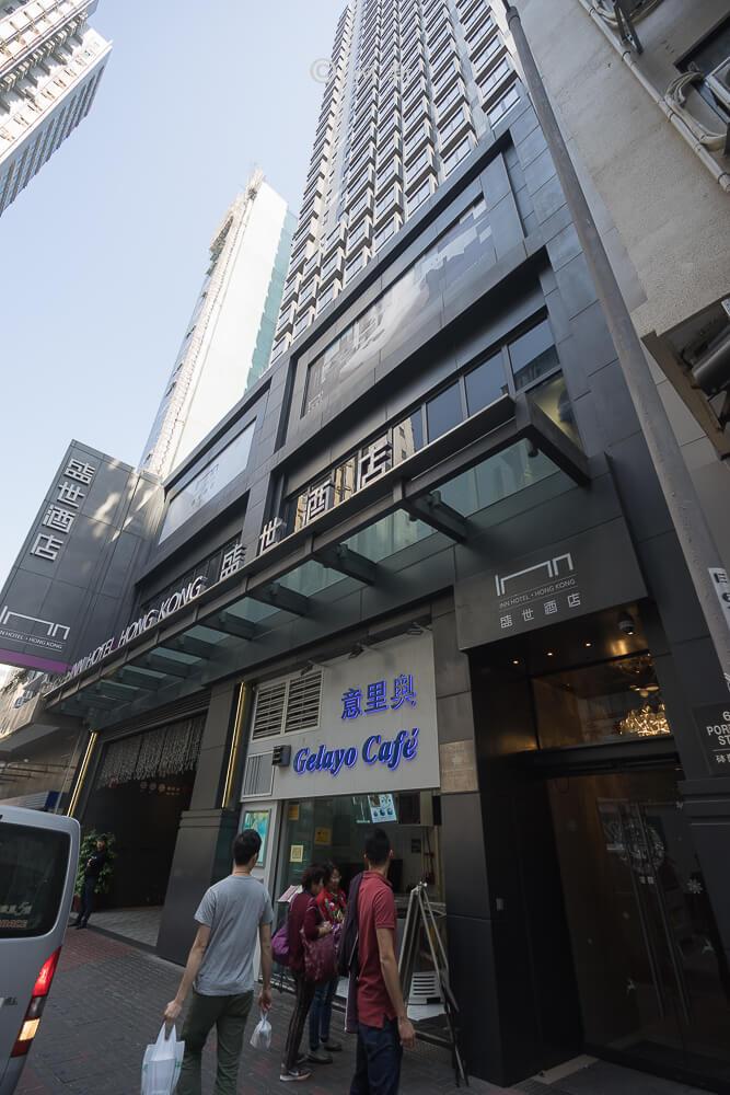 香港盛世酒店,盛世酒店,旺角盛世酒店,旺角酒店,香港旺角飯店,香港旺角酒店,香港旅遊-02