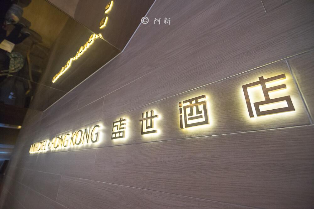 香港盛世酒店,盛世酒店,旺角盛世酒店,旺角酒店,香港旺角飯店,香港旺角酒店,香港旅遊-05