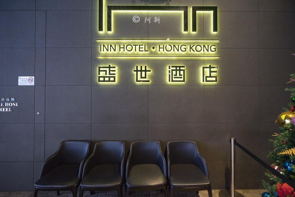 香港盛世酒店,盛世酒店,旺角盛世酒店,旺角酒店,香港旺角飯店,香港旺角酒店,香港旅遊-08