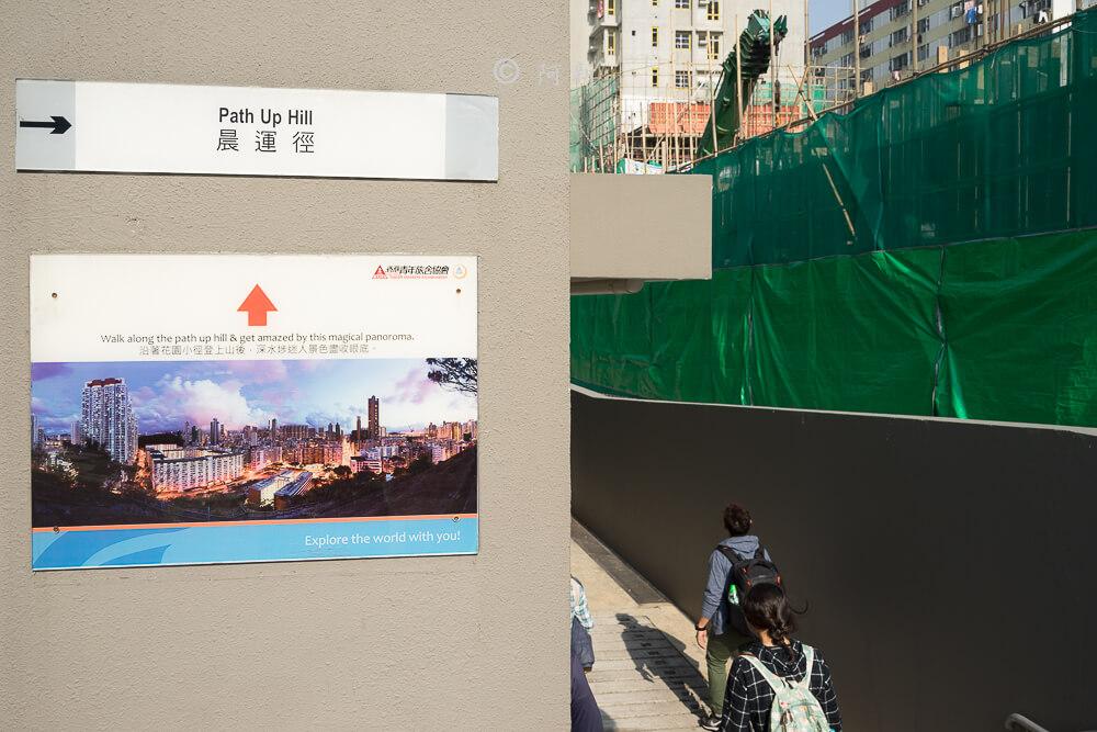 香港嘉頓山晨運徑,嘉頓山晨運徑,深水埗嘉頓山晨運徑,香港旅遊-02