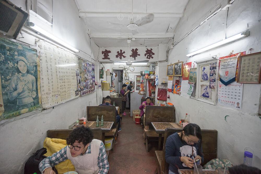 榮華冰室,香港榮華冰室,油塘榮華冰室,榮華冰室怎麼走,榮華冰室交通,油塘美食07