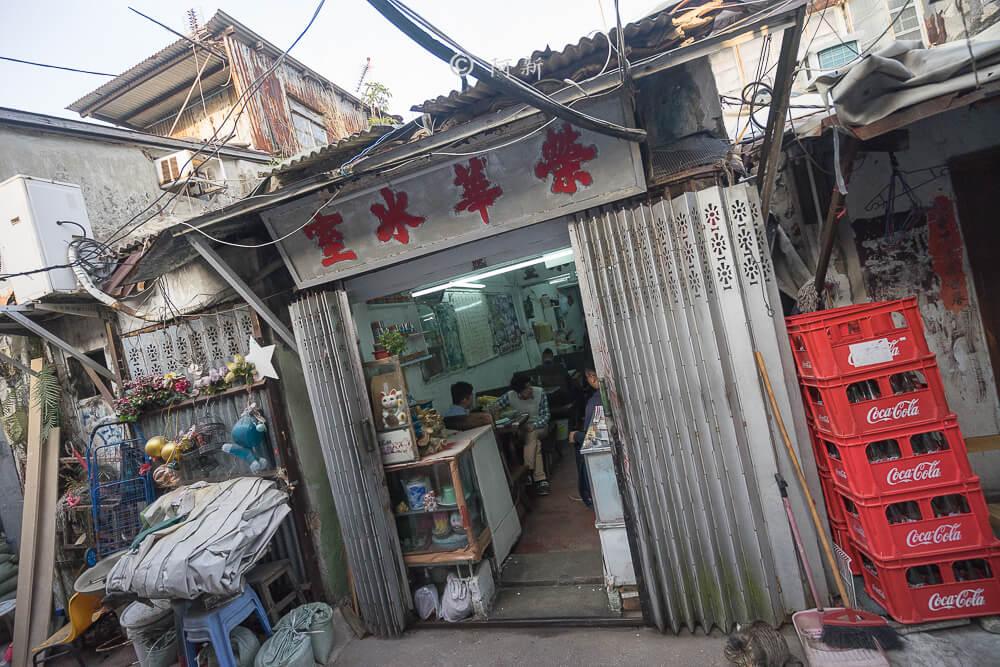 榮華冰室,香港榮華冰室,油塘榮華冰室,榮華冰室怎麼走,榮華冰室交通,油塘美食02