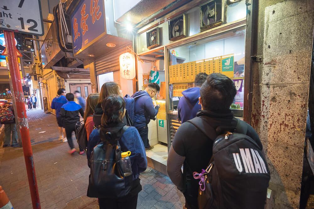 香港西灣河太安樓夜市-17