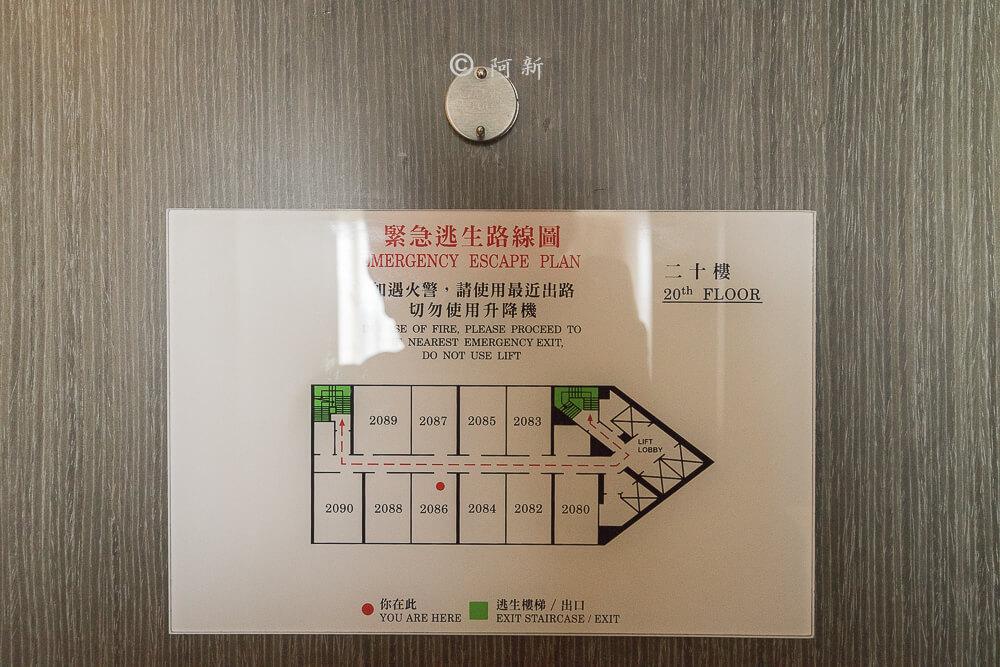 油麻地城景國際酒店,香港城景國際酒店,城景國際酒店,城景國際24