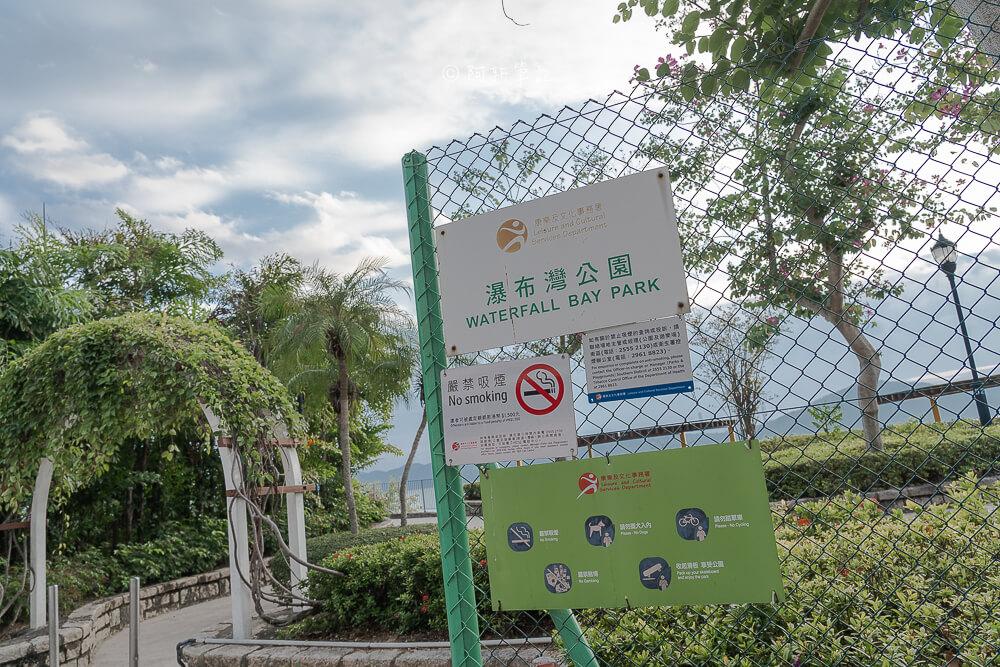 香港秘境瀑布灣的瀑布