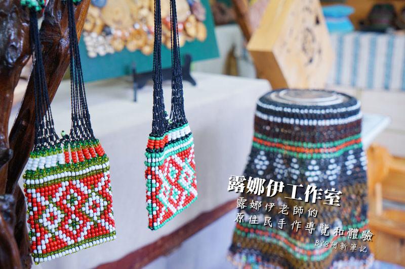 花東縱谷-77
