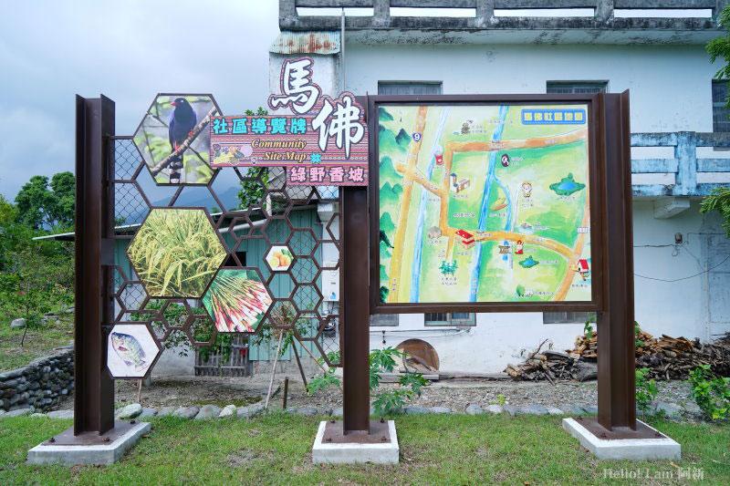 花東縱谷-63