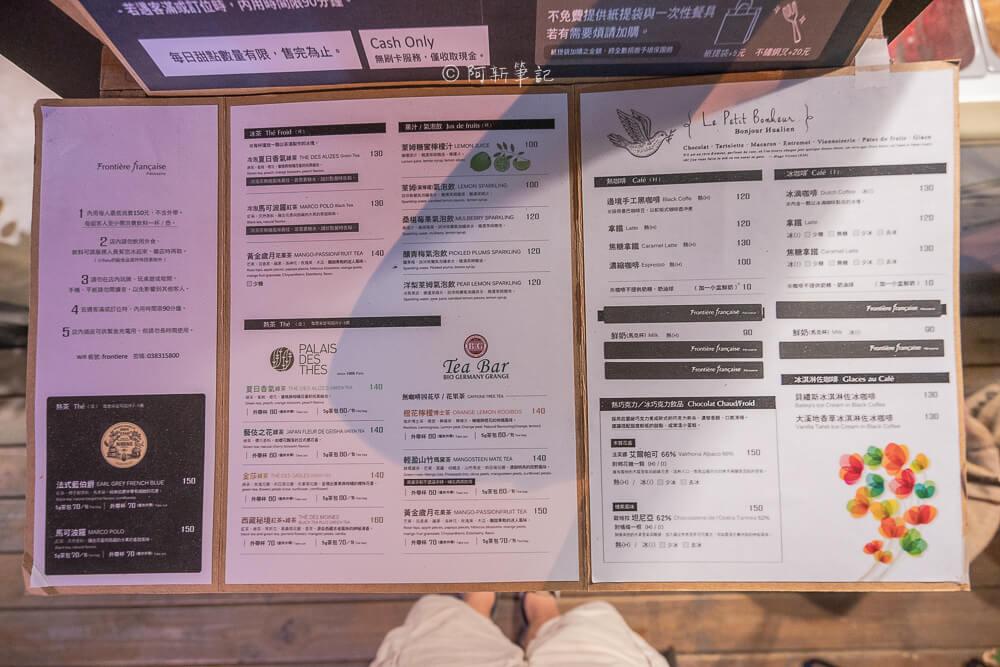 邊境法式點心坊,邊境甜點,花蓮邊境法式點心坊,花蓮邊境,花蓮甜點店,花蓮下午茶