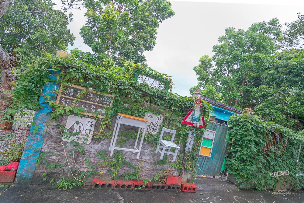 來去秘密就是秘密,來去秘密,就是秘密,花蓮 秘密,花蓮景點,花蓮咖啡廳