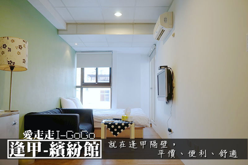 逢甲日租IGOGO-01