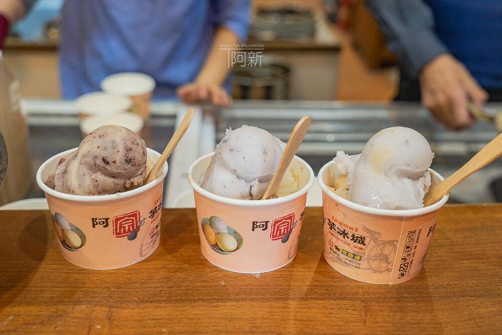 宜蘭阿宗芋冰城,頭城阿宗芋冰城,阿宗芋冰城價格,阿宗芋冰城營業時間,阿宗芋冰城口味