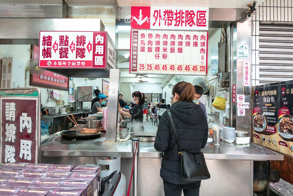 羅東肉羹番,宜蘭肉羹番,羅東肉羹番營業時間,肉羹番礁溪,羅東美食