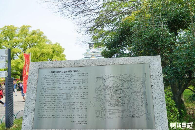 大阪城天守閣-34