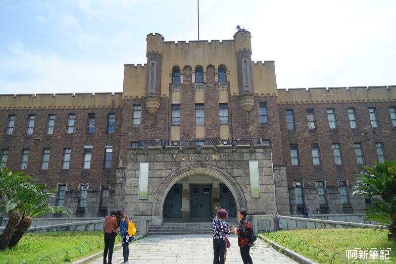 大阪城天守閣-35