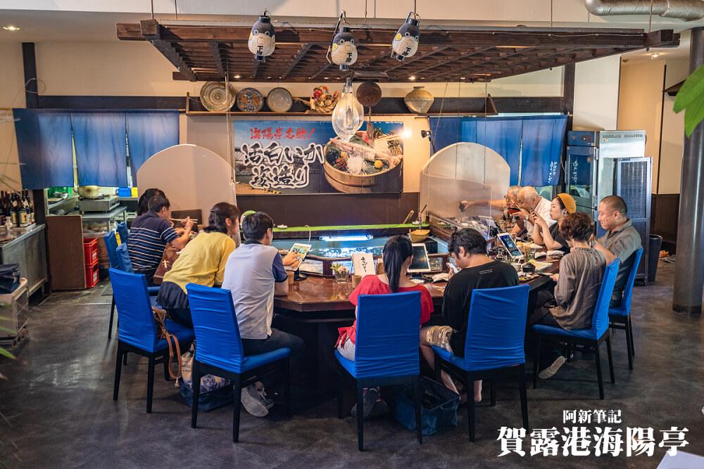 賀露港海陽亭 |鳥取賀露港海鮮餐廳推薦,滿滿的新鮮吃得出迷人美味。
