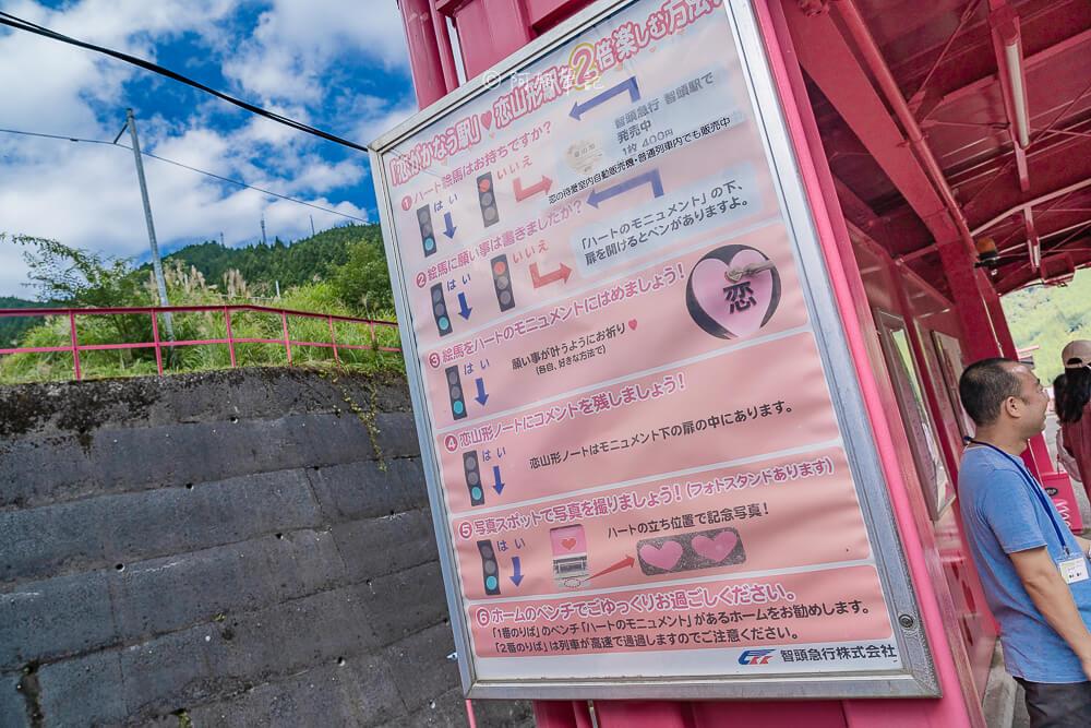 戀山形車站,鳥取戀山形,鳥取戀愛車站,日本戀愛車站,鳥取旅遊,鳥取景點,鳥取自由行,日本旅遊,日本自由行