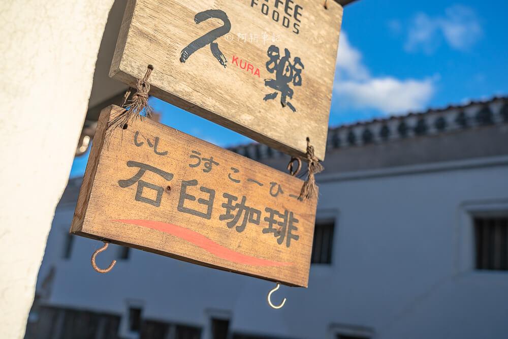 倉吉白壁土藏群,白壁土藏群地圖,倉吉白壁,倉吉交通,倉吉車站,倉吉白壁俱樂部,倉吉景點,鳥取旅遊,鳥取景點,鳥取自由行,日本旅遊,日本自由行