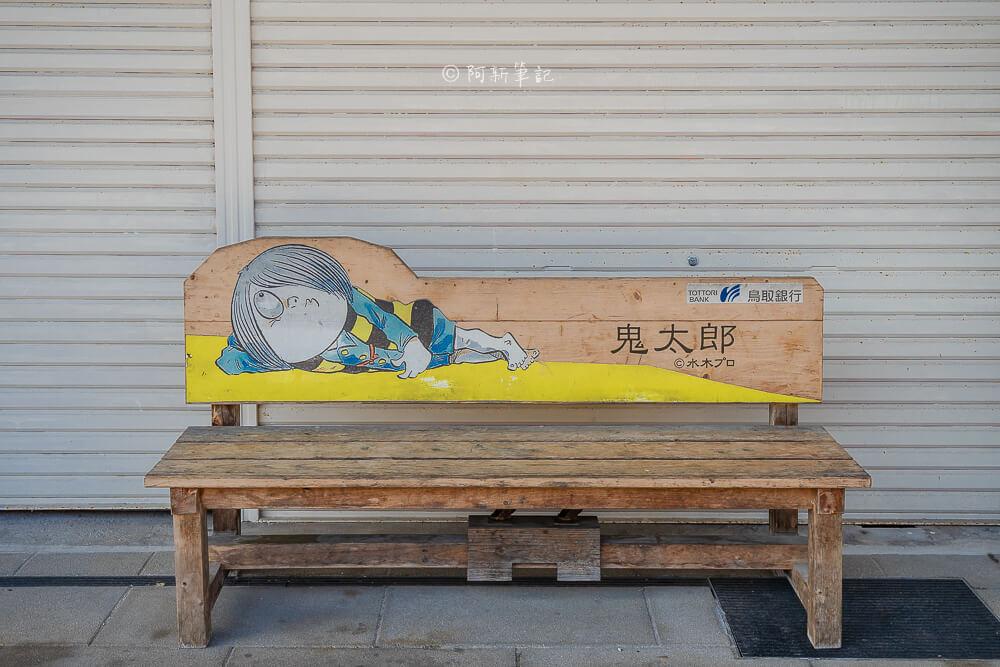 鬼太郎商店街,日本妖怪村,米子鬼太郎街,鬼太郎大街,鬼太郎街道,鳥取妖怪街道,鳥取妖怪大街,鳥取旅遊,鳥取景點,鳥取自由行,日本旅遊,日本自由行