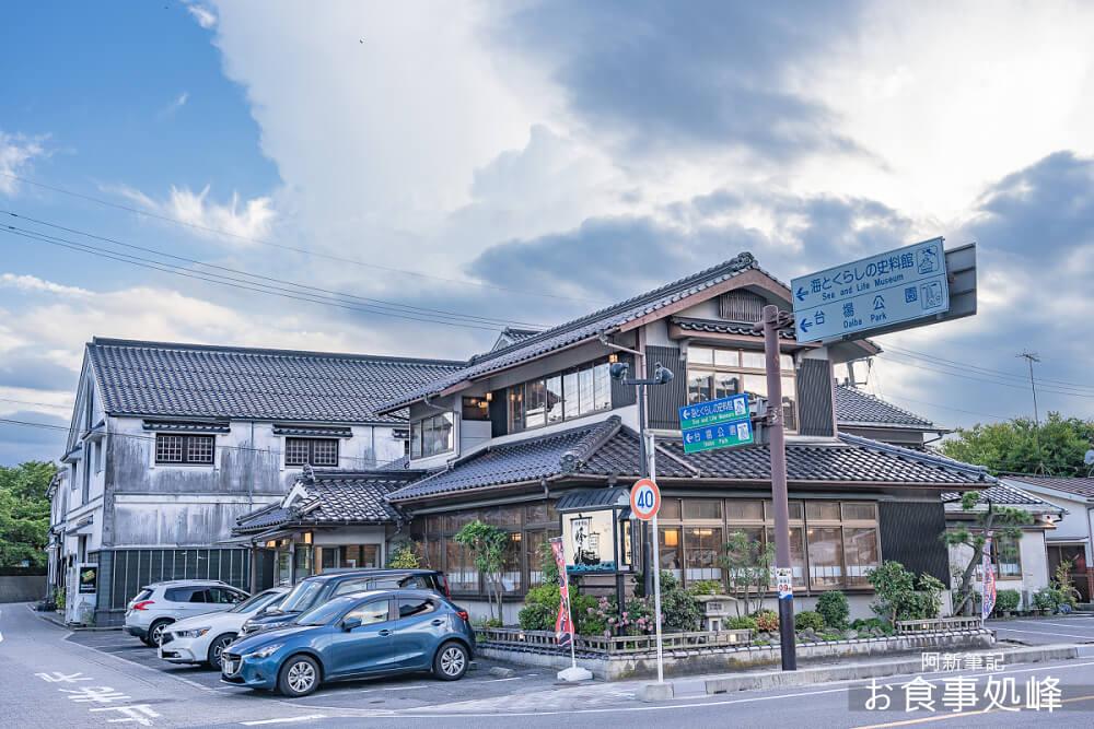 お食事処峰 |鳥取境港日本料理餐廳推薦,餐點新鮮實在,在地人愛店。