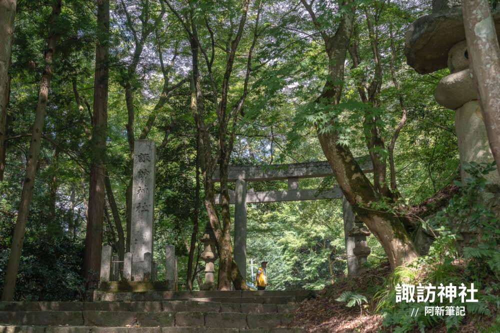 智頭町諏訪神社 |鳥取智頭町景點,隱藏山中的神社,寂靜又迷人,楓葉季前往更美~