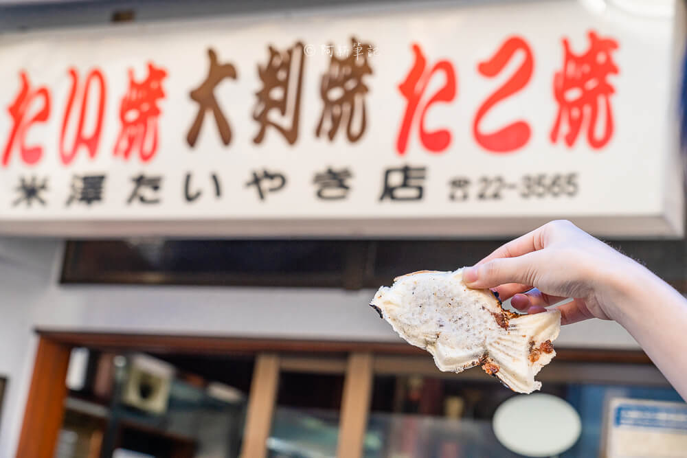 米澤鯛魚燒,米澤たいやき店,米澤たいやき,米澤鯛魚燒店,鯛魚燒,鯛焼き.鳥取美食,鳥取旅遊,鳥取景點,鳥取自由行,日本旅遊,日本自由行