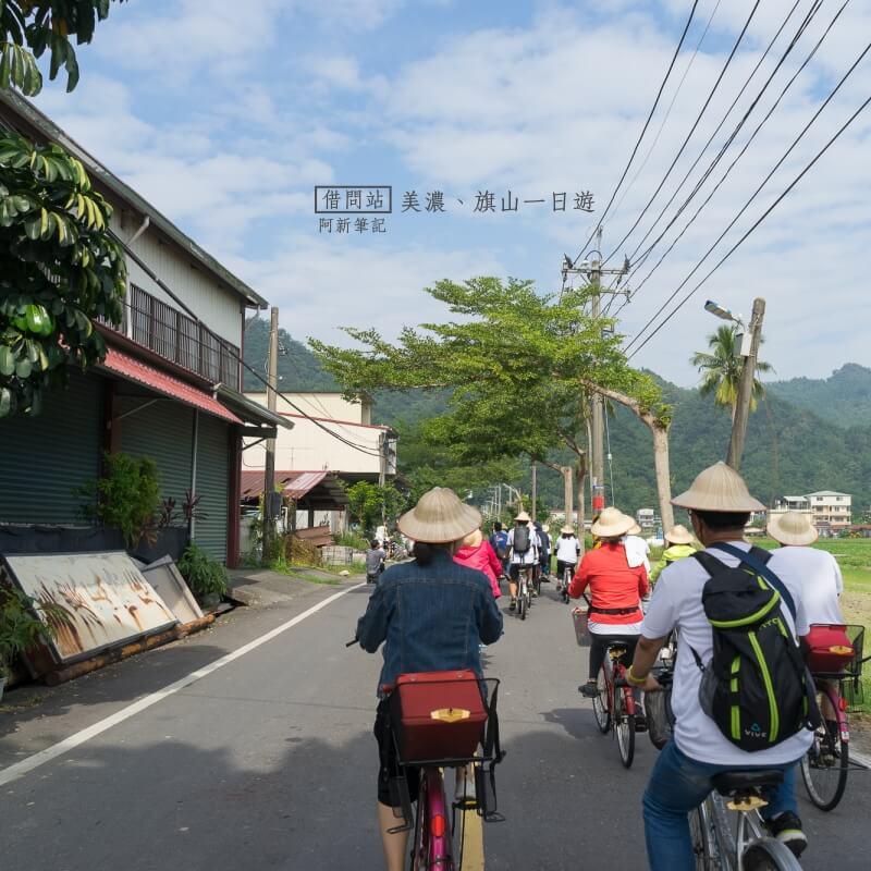 高雄美濃旗山一日遊-01
