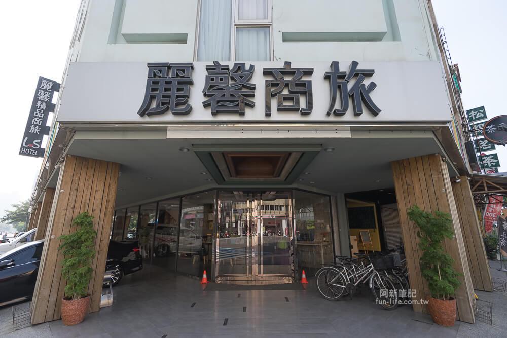 高雄麗馨商旅七賢館-03