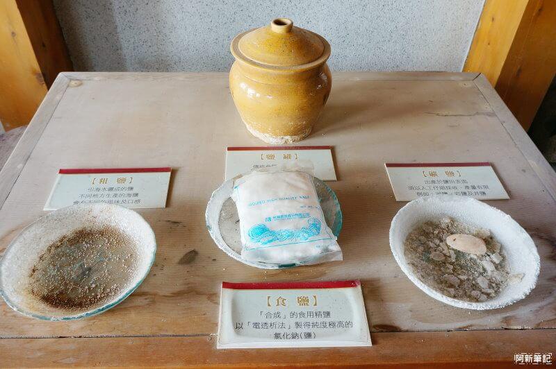 高雄永安品魚鹽之道-26
