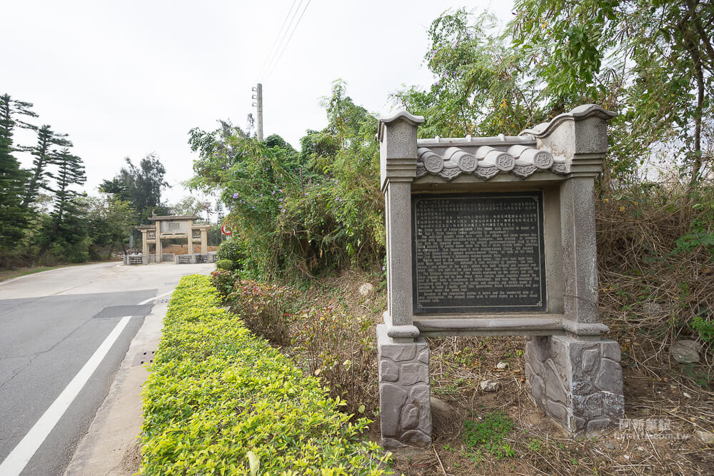 金門瓊林景點13