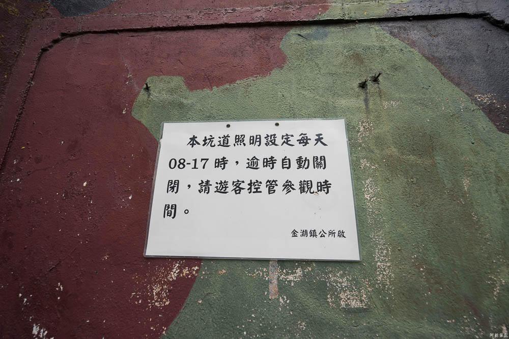 成功海防隧道-06