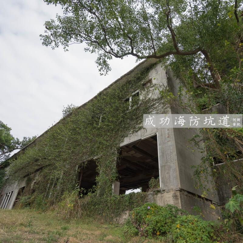 成功海防隧道-01