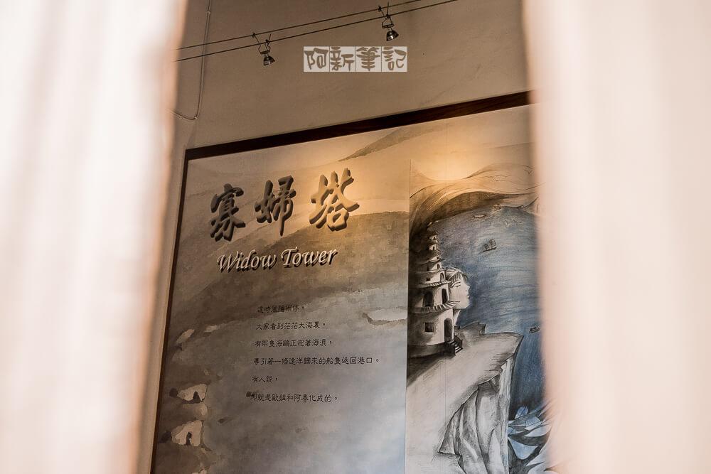 金水國小,金門金水國小,金門旅遊景點,金門-16