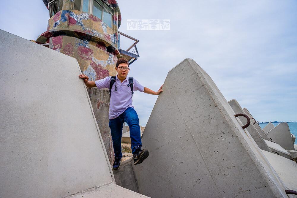 新湖漁港消波塊秘境-07